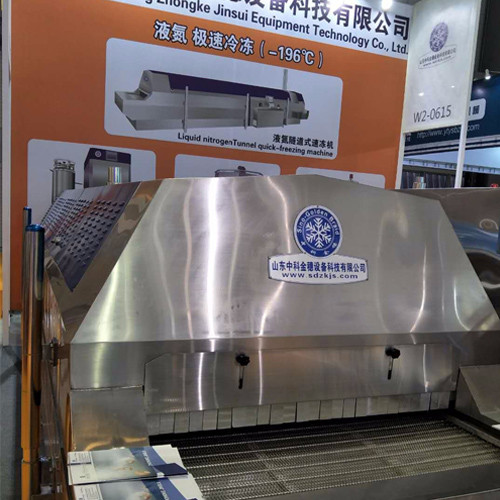 Batch tunnel Freezer Manufacturers, Batch tunnel Freezer Factory, Supply Batch tunnel Freezer