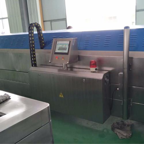 iqf Freezer Manufacturers, iqf Freezer Factory, Supply iqf Freezer