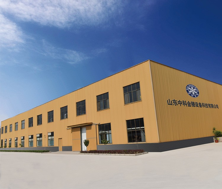 sino-golden Braid Equipment technology co., LTD