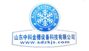 Sino-Golden Braid Equipment Technology Co.,LTD