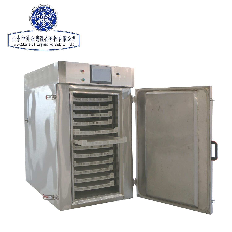 freezer ledakan untuk makanan laut