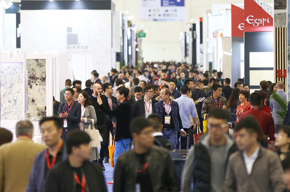 19th China Xiamen International Stone Fair