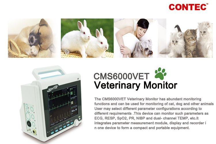 veterinary equipment,veterinary monitoring equipment