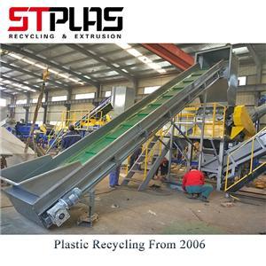 PE PP Film Washing Recycling Line