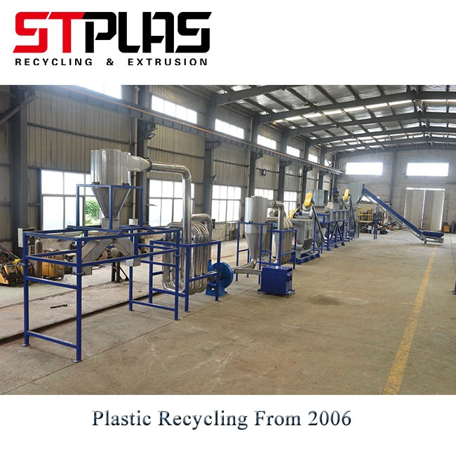 Plastic Film Washing Recycling Line