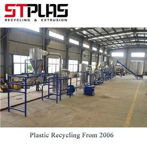 Plastic Film Washing Recycling Line
