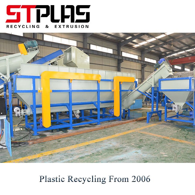 PP PE Plastic Friction Washer Recycling Lines Manufacturers, PP PE Plastic Friction Washer Recycling Lines Factory, Supply PP PE Plastic Friction Washer Recycling Lines
