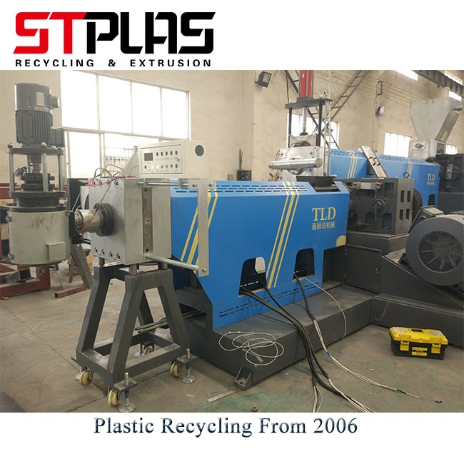 Compact Granulator For PP PE Recycling Line