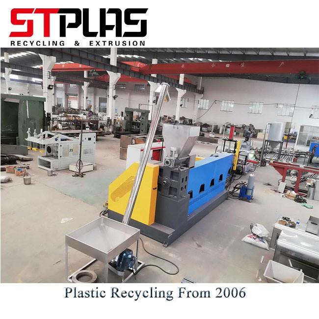 Film And Bag Plastic Recycling Granulator Machine