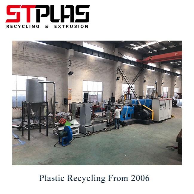 Plastic Granulator Machine For PP PE Materail