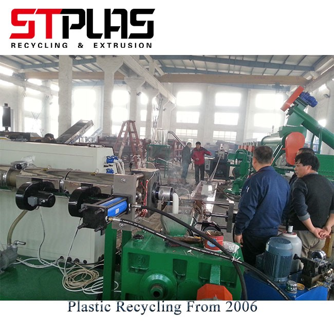 Plastic Pelletizing Machine For Recycling Film And Bag