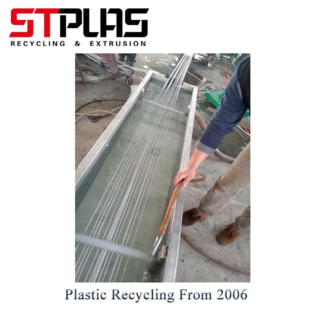 PP PE Film Bag Plastic Pelletizer