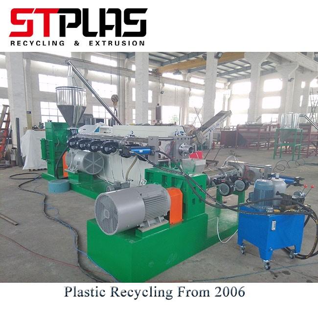 Waste PP PE Film Bag Extruder Pellet Machine