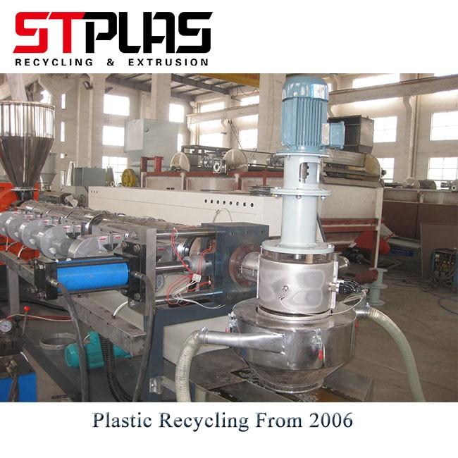 Plastic Flakes Pelletizer Machine