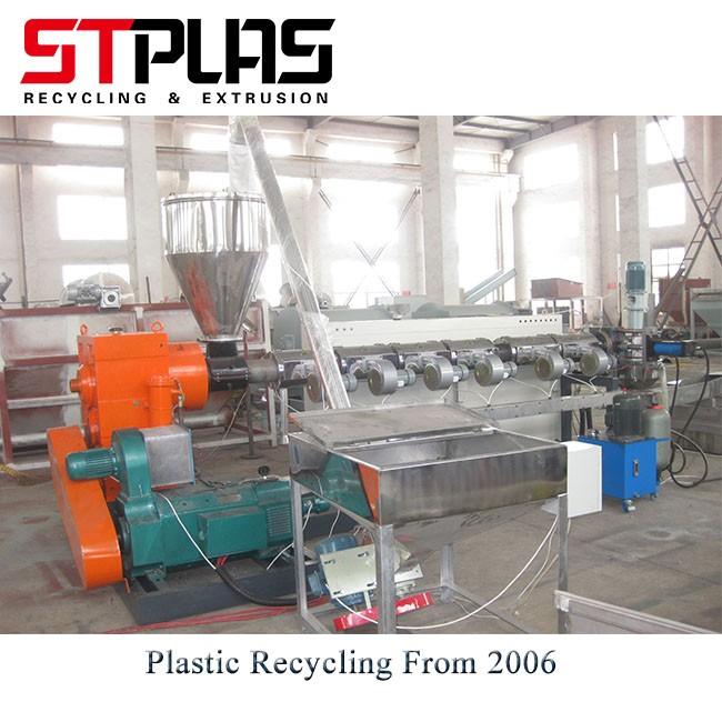 Plastic Flakes Pelletizing Recycling Machine