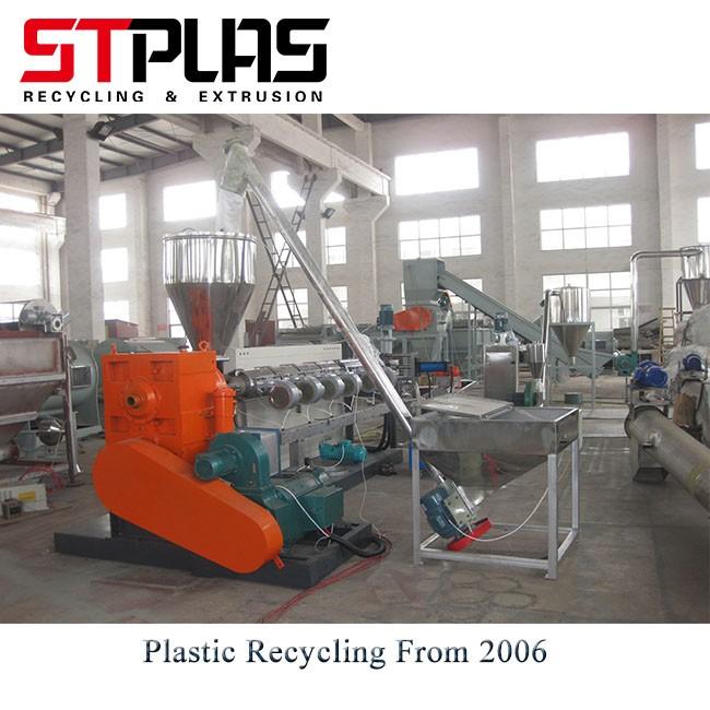 Waste Plastic Flakes Granules Making Machine