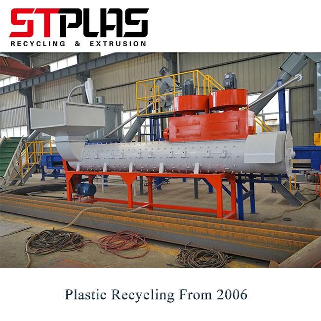 Plastic Bottle Label Removing Machine