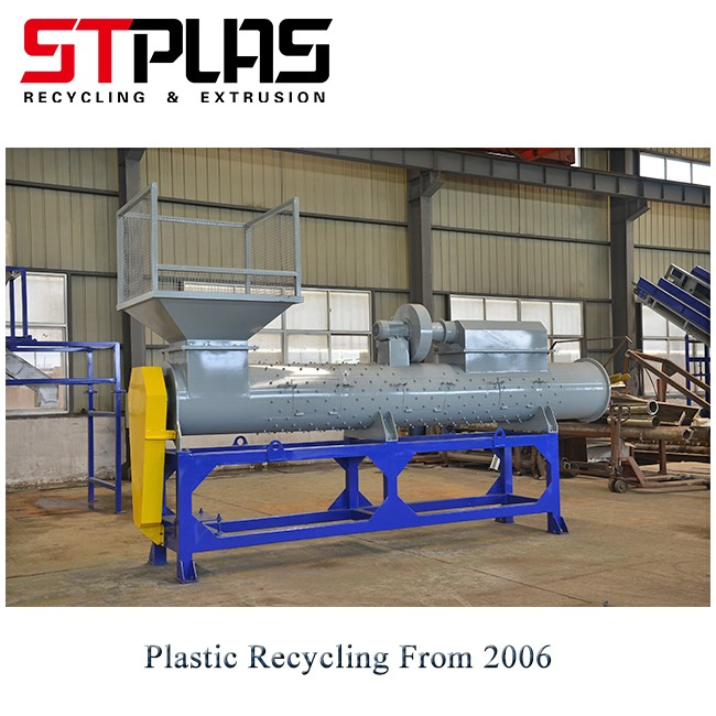 Bottle Label Remover Machine In Recycle Washing Line