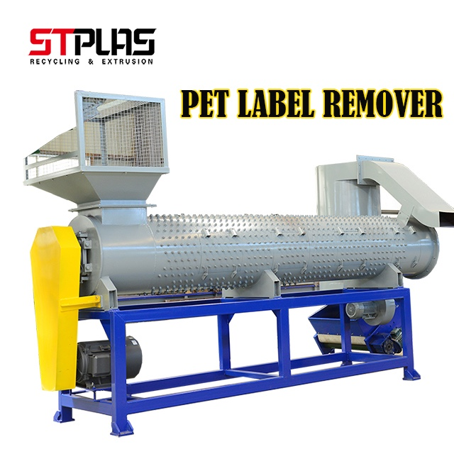 Automatic PET Plastic Recycling Machine,Anti aging Automatic PET Plastic Recycling Machine,High quality Automatic PET Plastic Recycling Machine