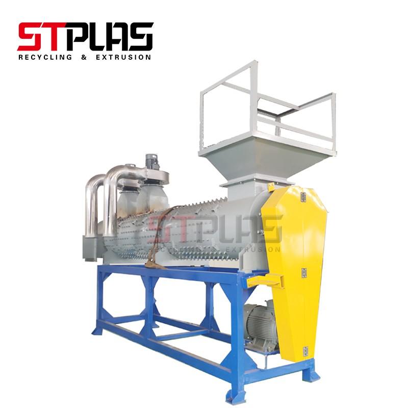 PET Bottle Flakes Recycling Washing Plant Machine