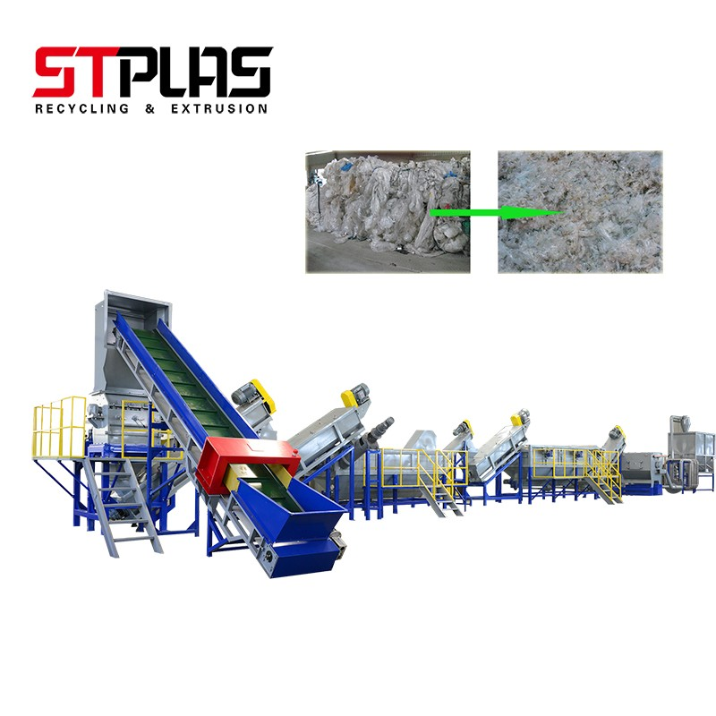 Floating Washer plastic film crushing machine Waste Plastic Recycling Machine