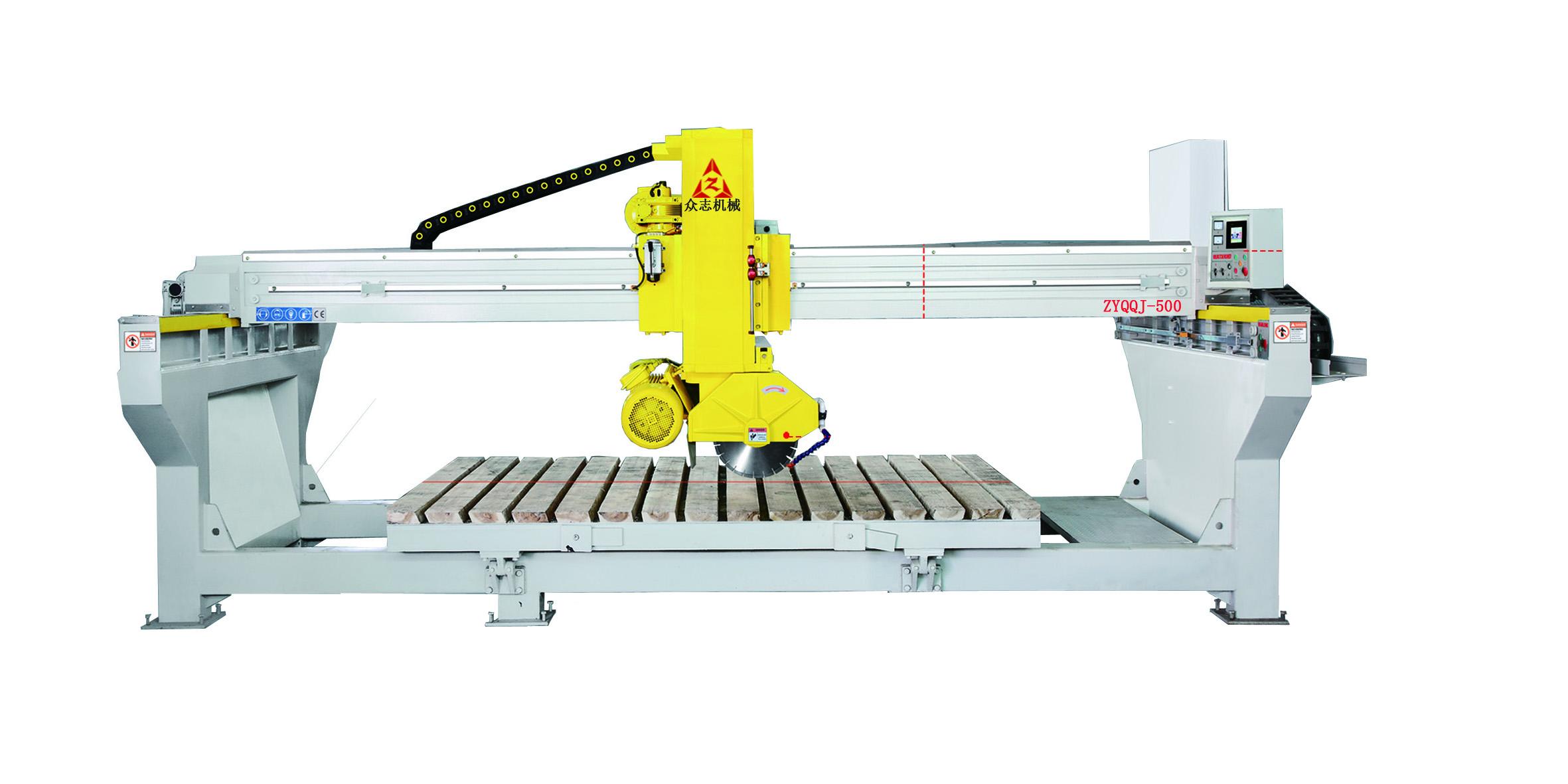 ZYQQJ-500 Mono-Block Bridge Cutting Machine
