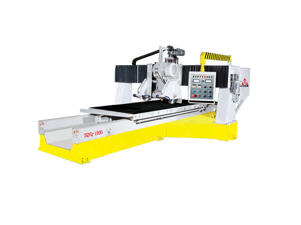 ZQYQ-1200/1600 Bridge Profiling Machine