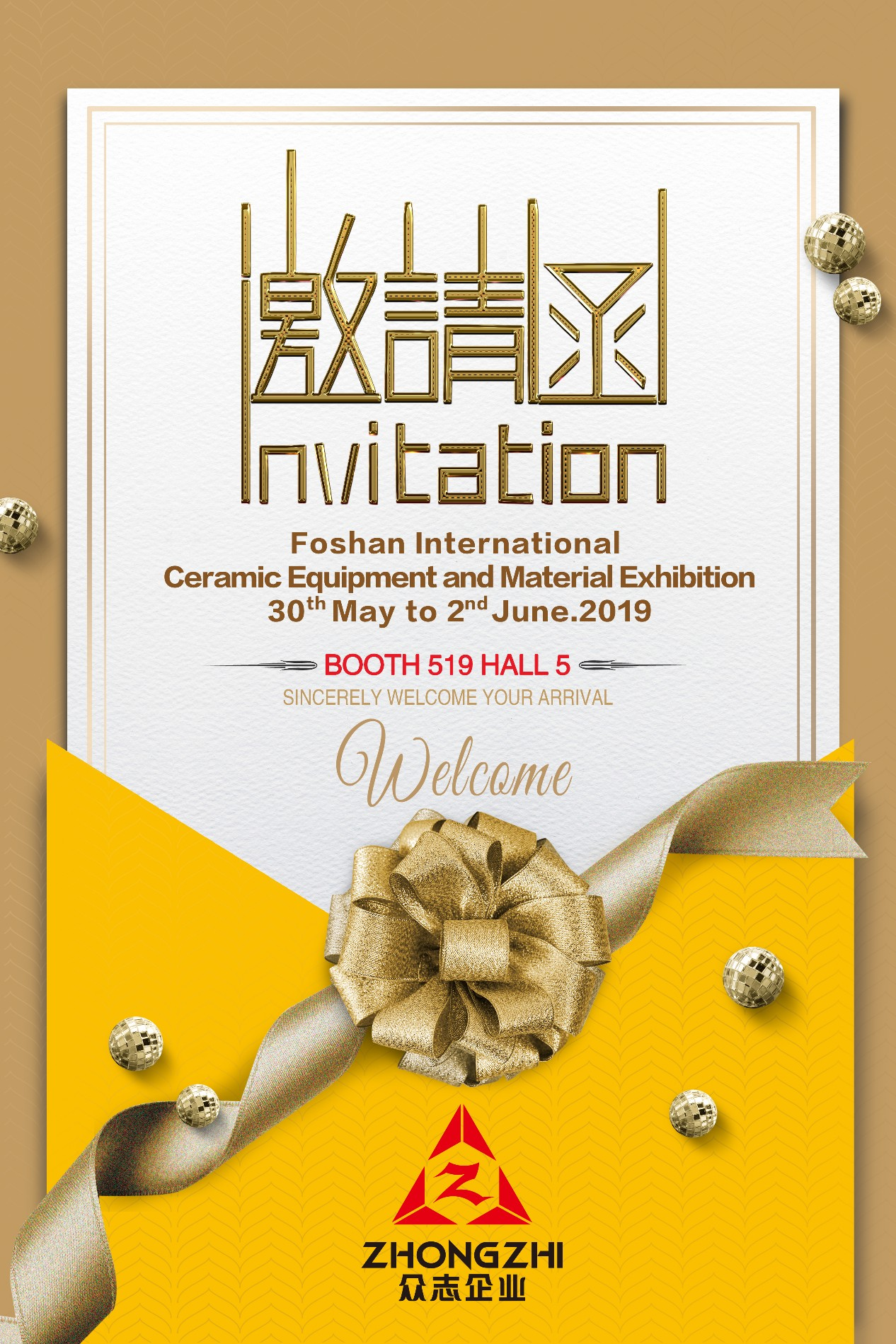 FOSHAN INTERNATIONAL CERMAIC EQUIPMENT AND MATERIAL EXHIBITION