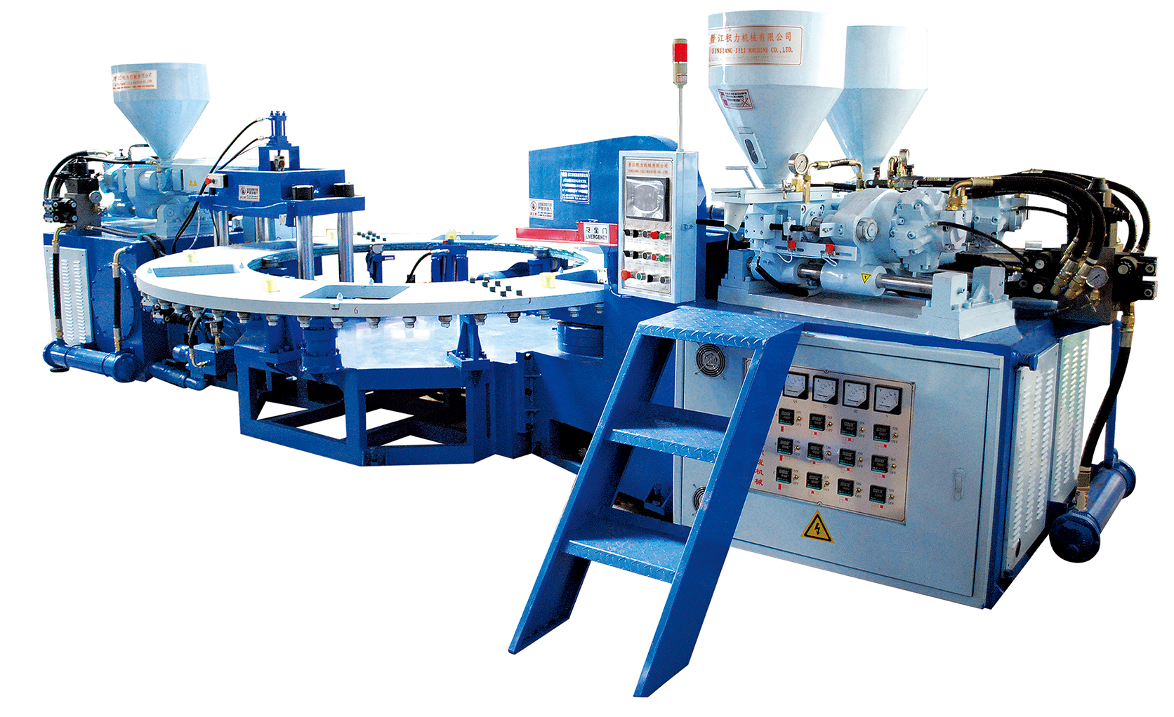 shoe injection machine