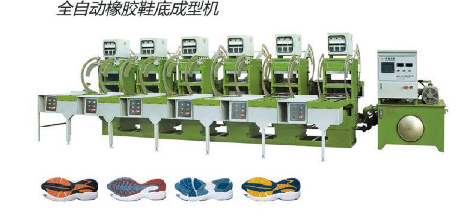 rubber sole machine
