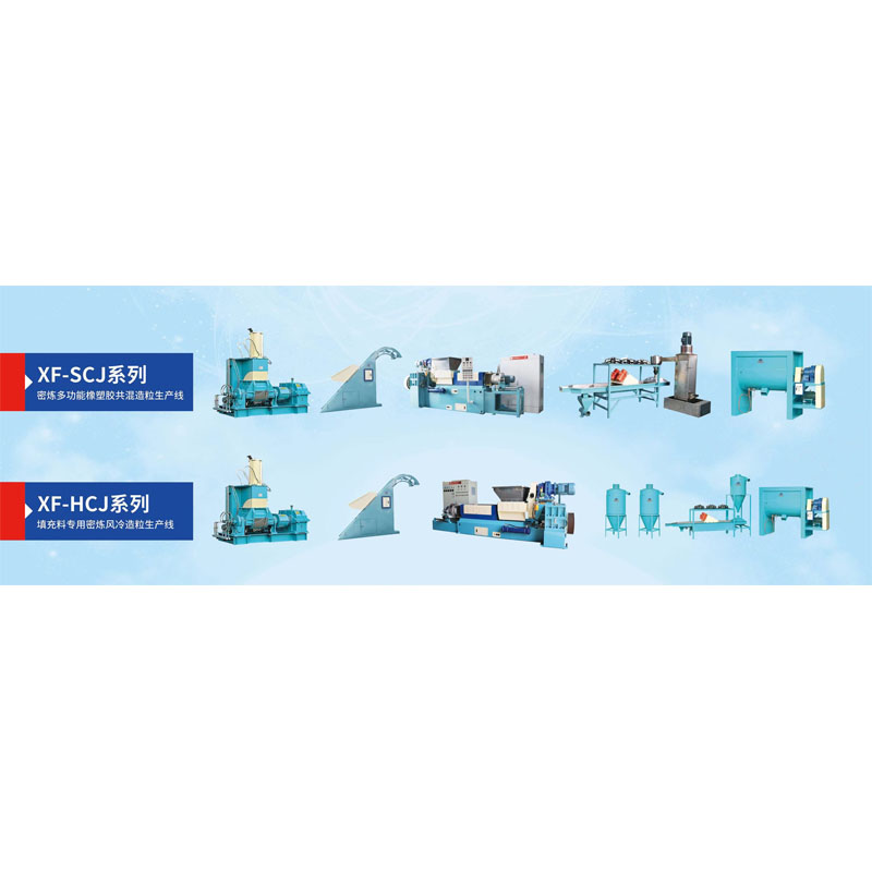 TPR compound line Manufacturers, TPR compound line Factory, Supply TPR compound line