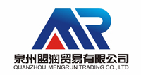 QUANZHOU MENGRUN TRADING CO, LTD