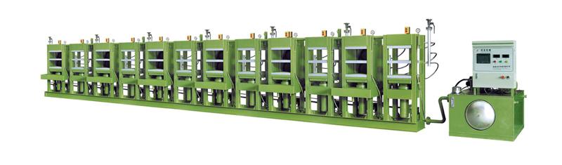 eva sole making machine,eva pylon sole machine,eva hot cold sole machine