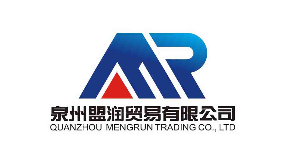 QUANZHOU MENGRUN TRADING CO.,LTD