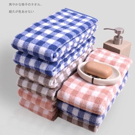 Toalhas de algodão tecidas