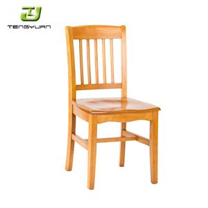 Wood Chair Set
