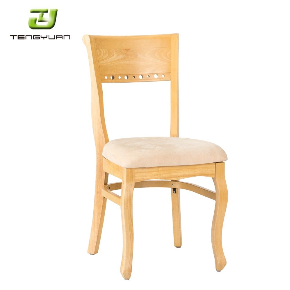 Wooden Chair Manufacturers, Wooden Chair Factory, Supply Wooden Chair