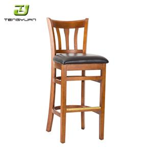 Restaurant Wood Bar Stool
