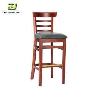 Restaurant Stool Bar