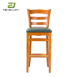 Dining Bar Stool