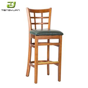 Dining Wood Bar Stool