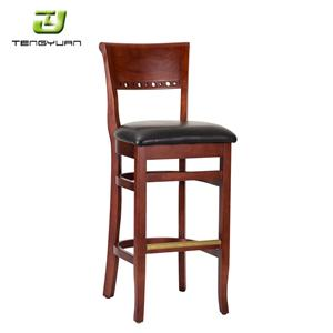 Dining Wood Bar Chair