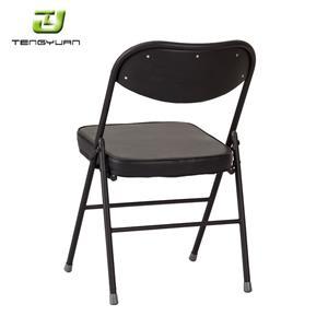 Folding Metal Chair Manufacturers, Folding Metal Chair Factory, Supply Folding Metal Chair
