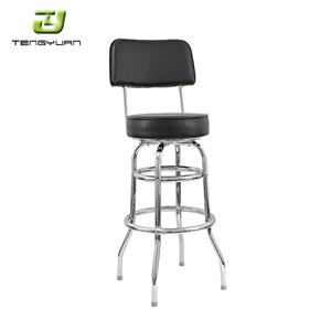 Dining Metal Bar Chair