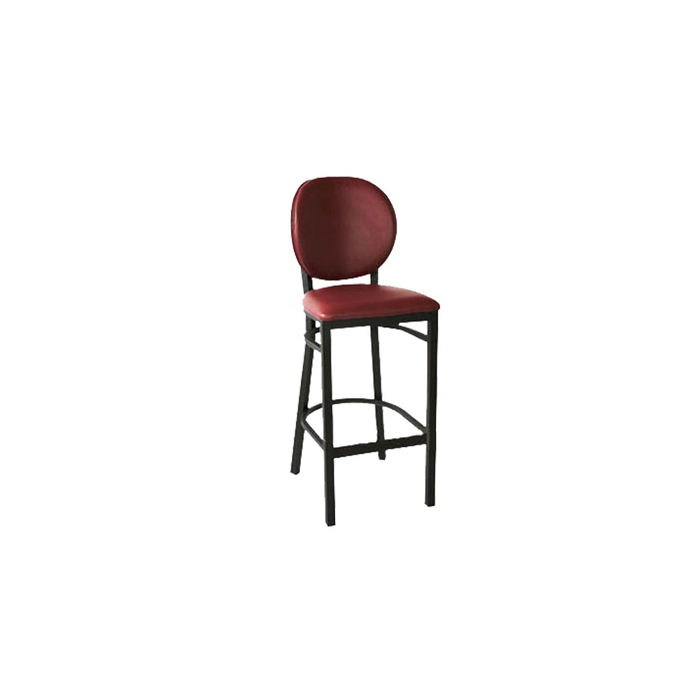 Coffee Metal Bar Stool