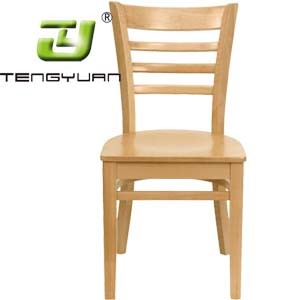 Modern wooden chair, modern wooden chair price, modern wooden chair wholesale purchase