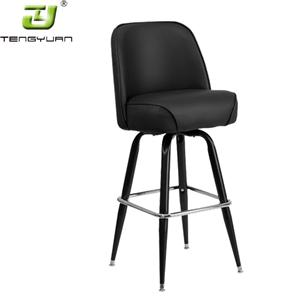 Metal Bar Stool Modern