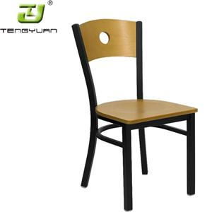 Metal Chair Frame
