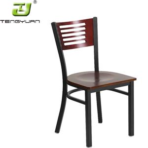 Metal Chair Set