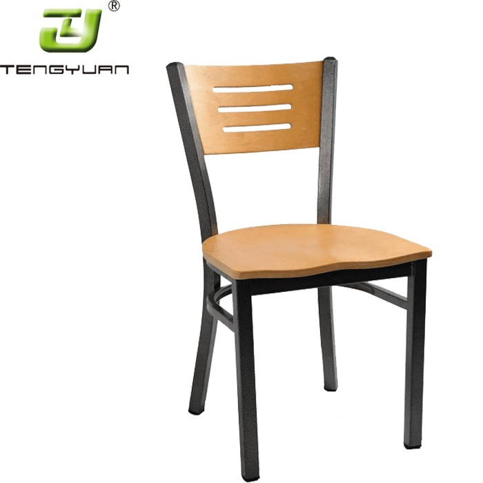 Modern Metal Chair